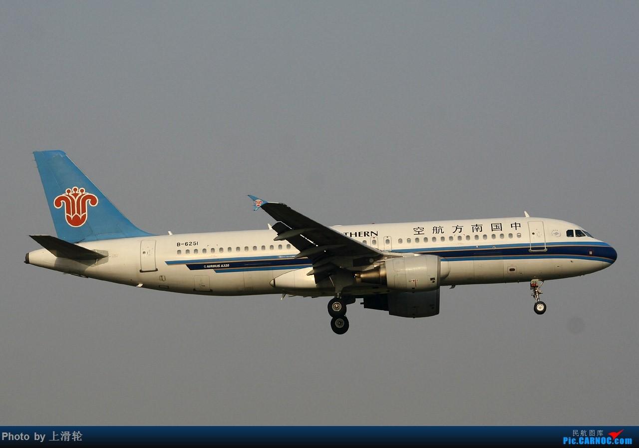 Re:[原创]20151005~SJW,又是一次小机场的午后... AIRBUS A320-200 B-6251 中国石家庄正定国际机场