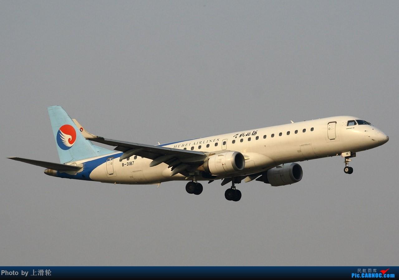 Re:[原创]20151005~SJW,又是一次小机场的午后... EMBRAER E-190 B-3187 中国石家庄正定国际机场