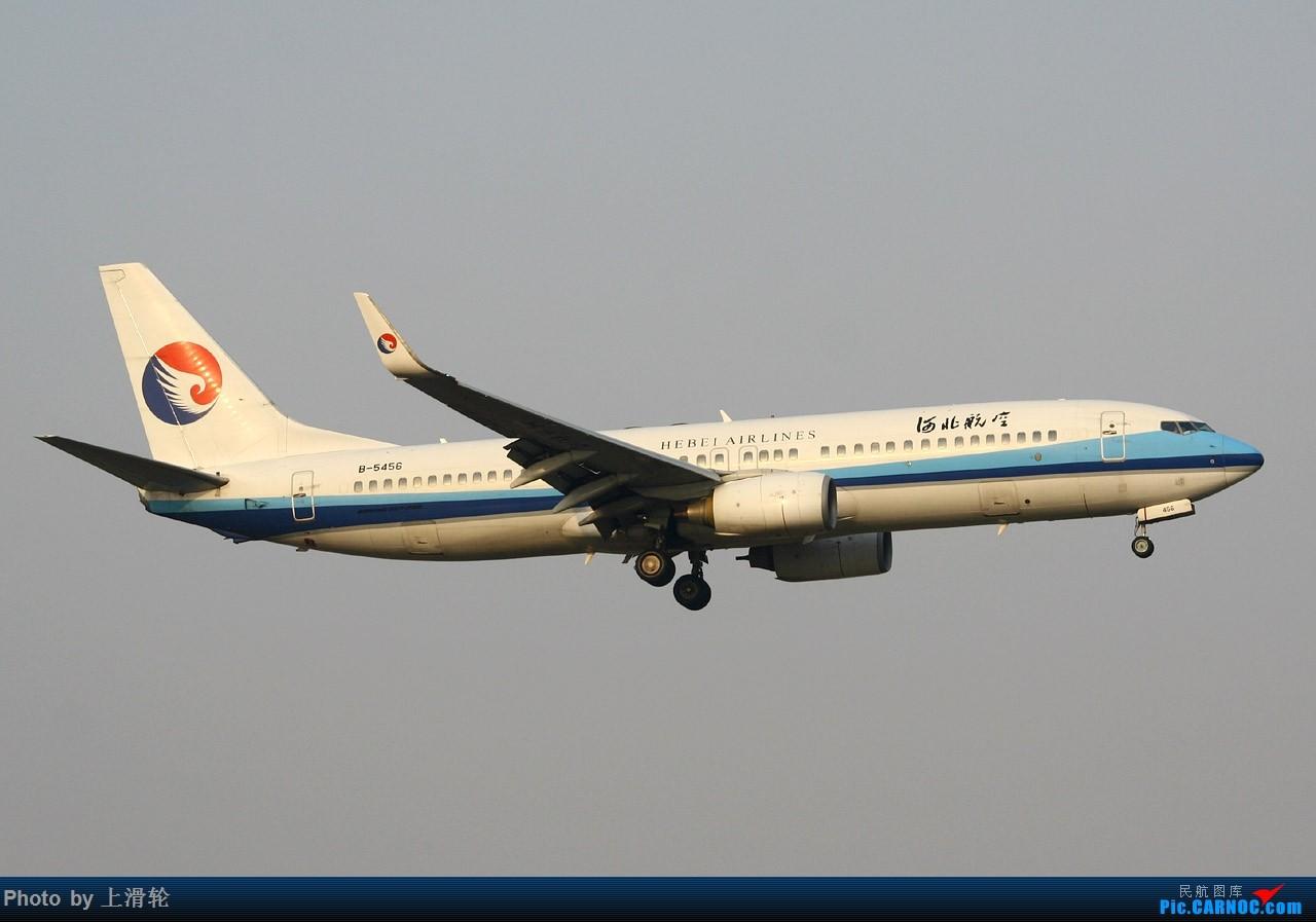Re:[原创]20151005~SJW,又是一次小机场的午后... BOEING 737-800 B-5456 中国石家庄正定国际机场