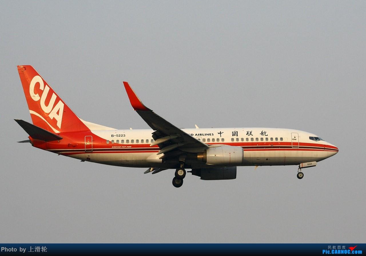 Re:[原创]20151005~SJW,又是一次小机场的午后... BOEING 737-700 B-5223 中国石家庄正定国际机场
