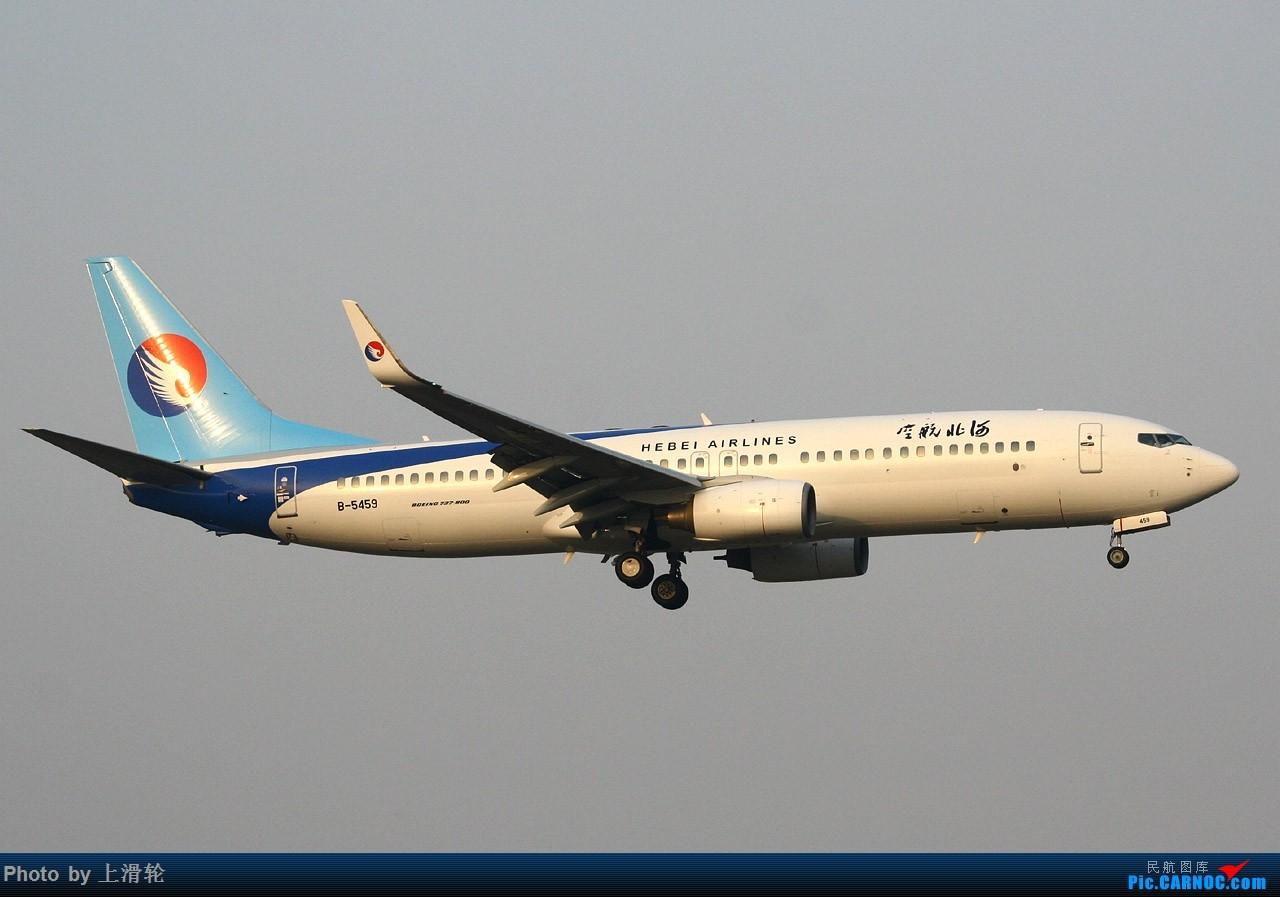 Re:[原创]20151005~SJW,又是一次小机场的午后... BOEING 737-800 B-5459 中国石家庄正定国际机场