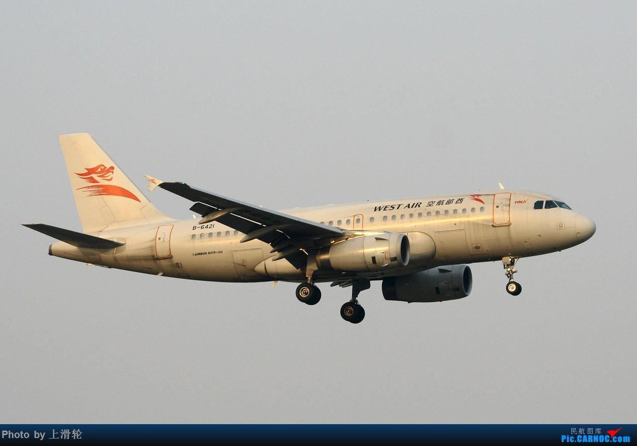 Re:[原创]20151005~SJW,又是一次小机场的午后... AIRBUS A319-100 B-6421 中国石家庄正定国际机场