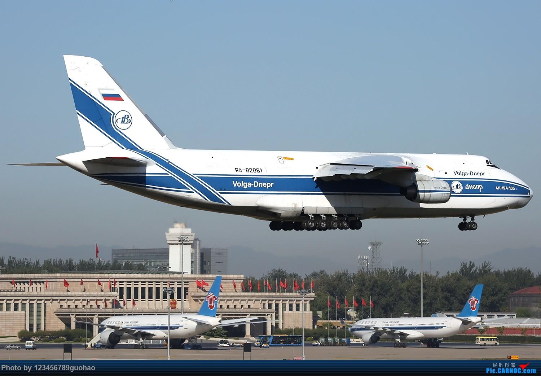Re:[原创]AN-124 ANTONOV AN-124 RA-82081 北京首都机场