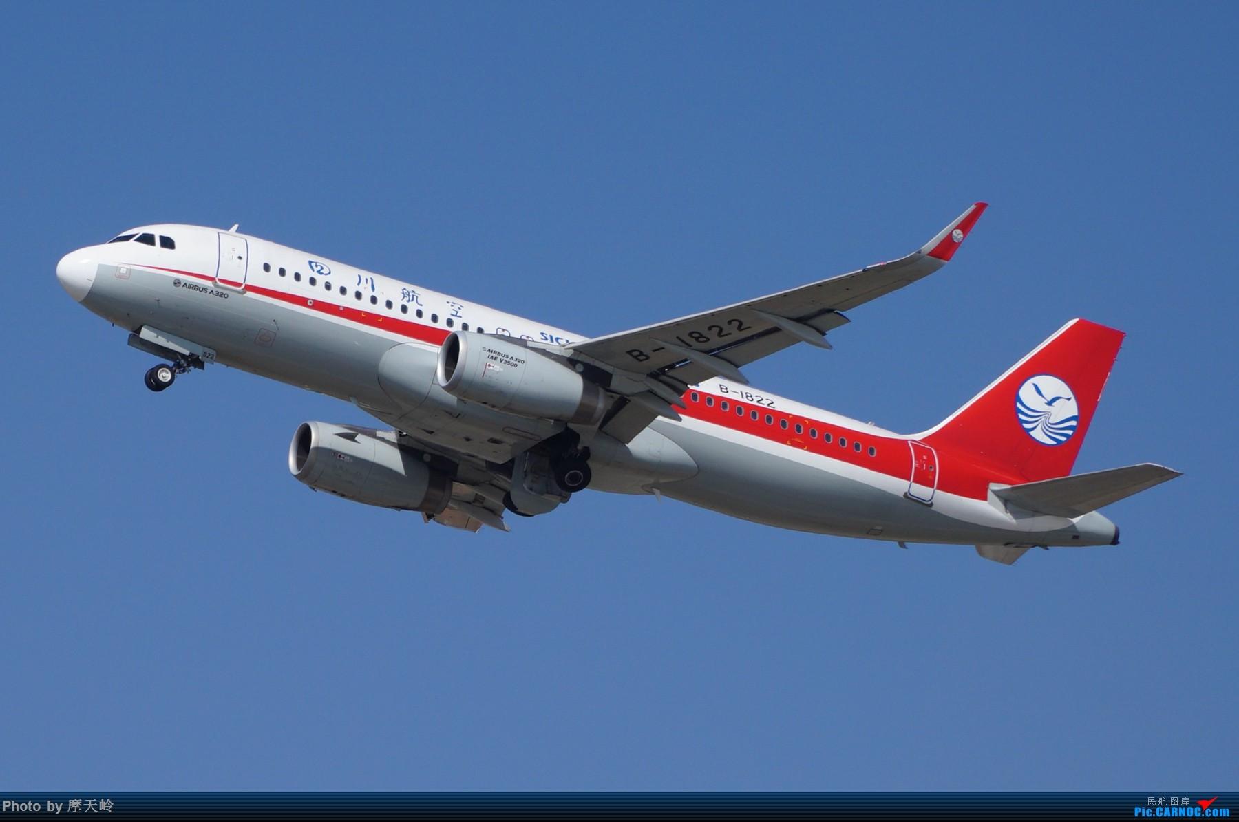 [原创]炒点冷饭,长水杂图! AIRBUS A320-200 B-1822 中国昆明长水国际机场