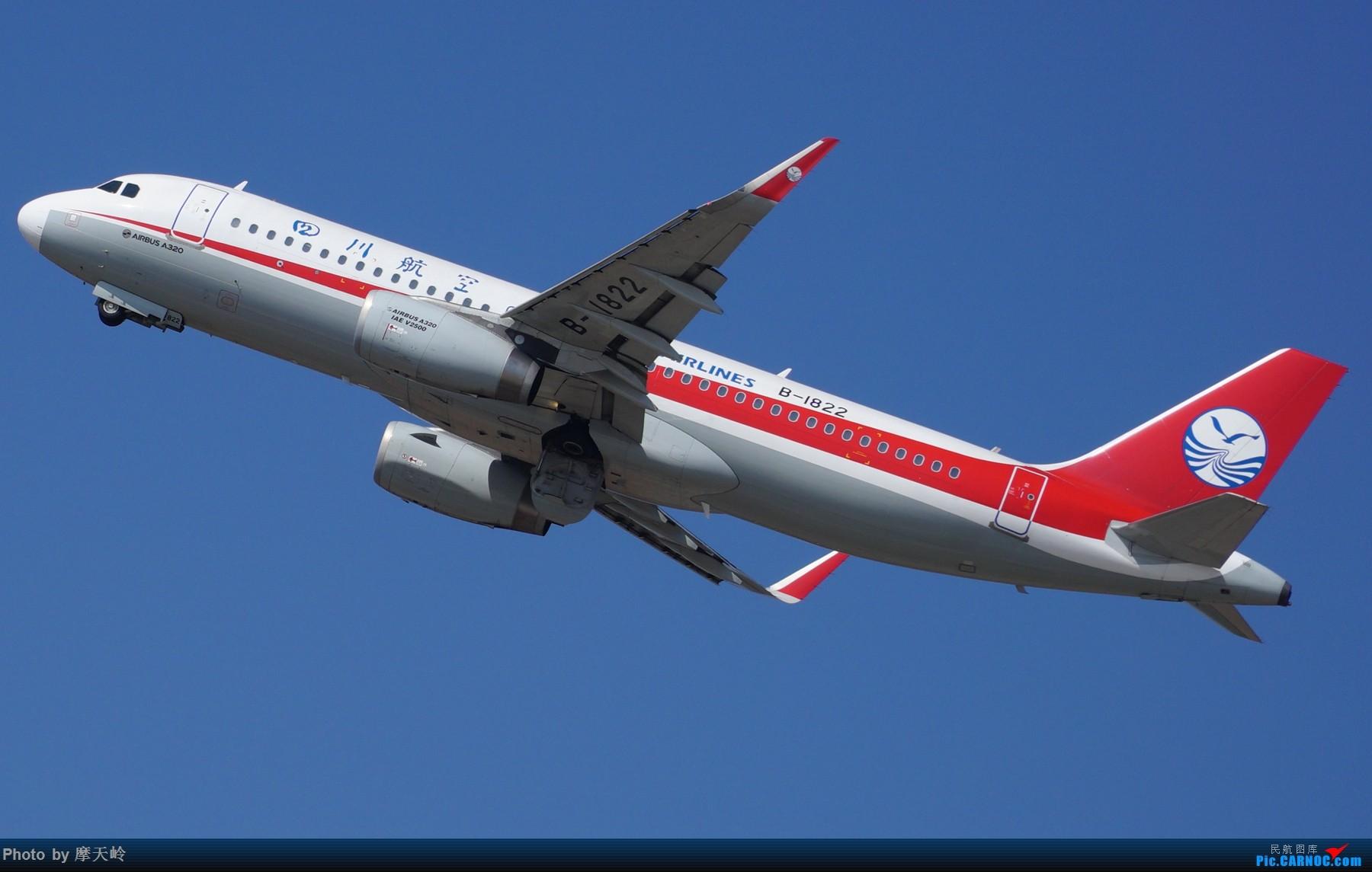 Re:[原创]炒点冷饭,长水杂图! AIRBUS A320-200 B-1822 中国昆明长水国际机场