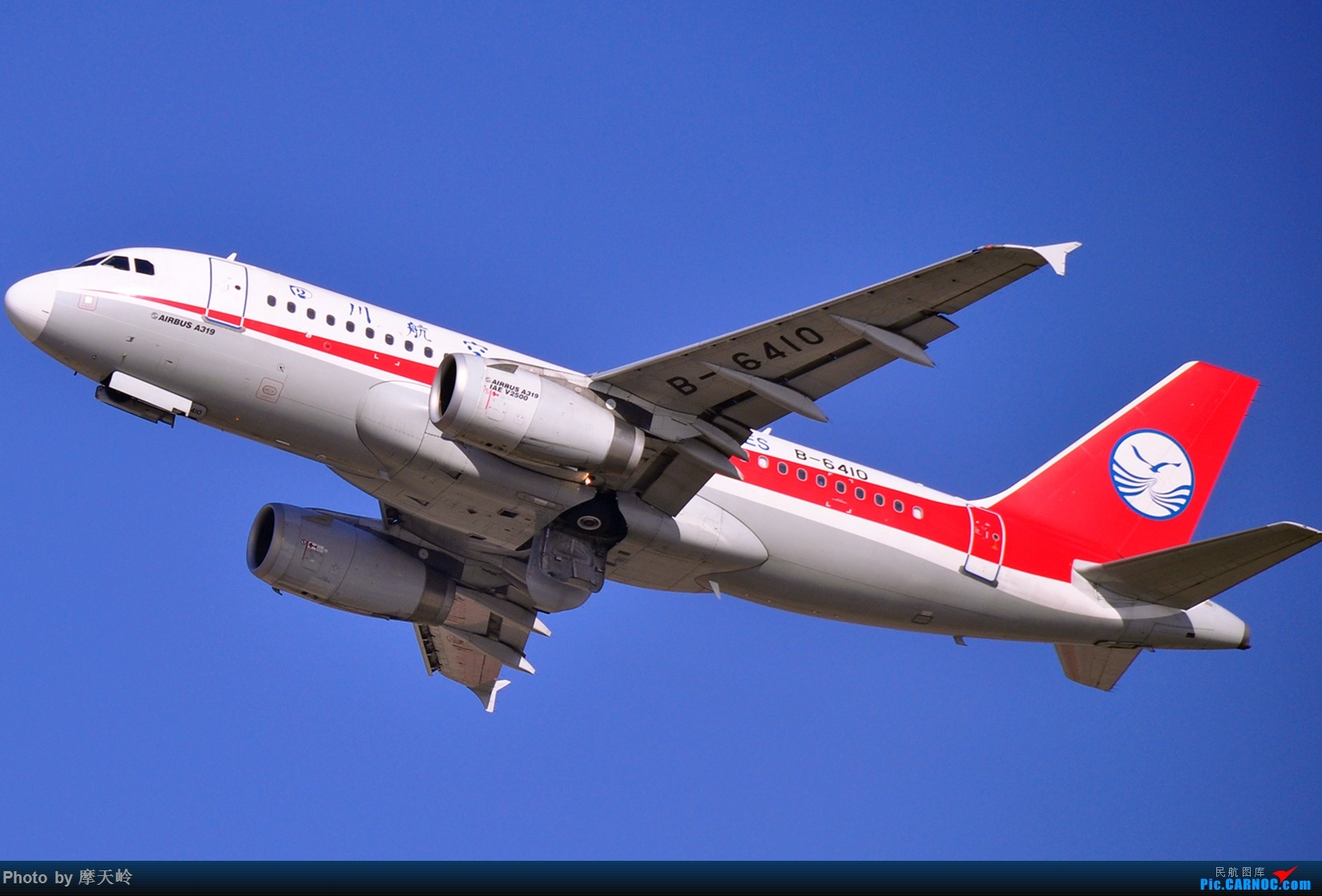 Re:[原创]炒点冷饭,长水杂图! AIRBUS A319-100 B-6410 中国昆明长水国际机场