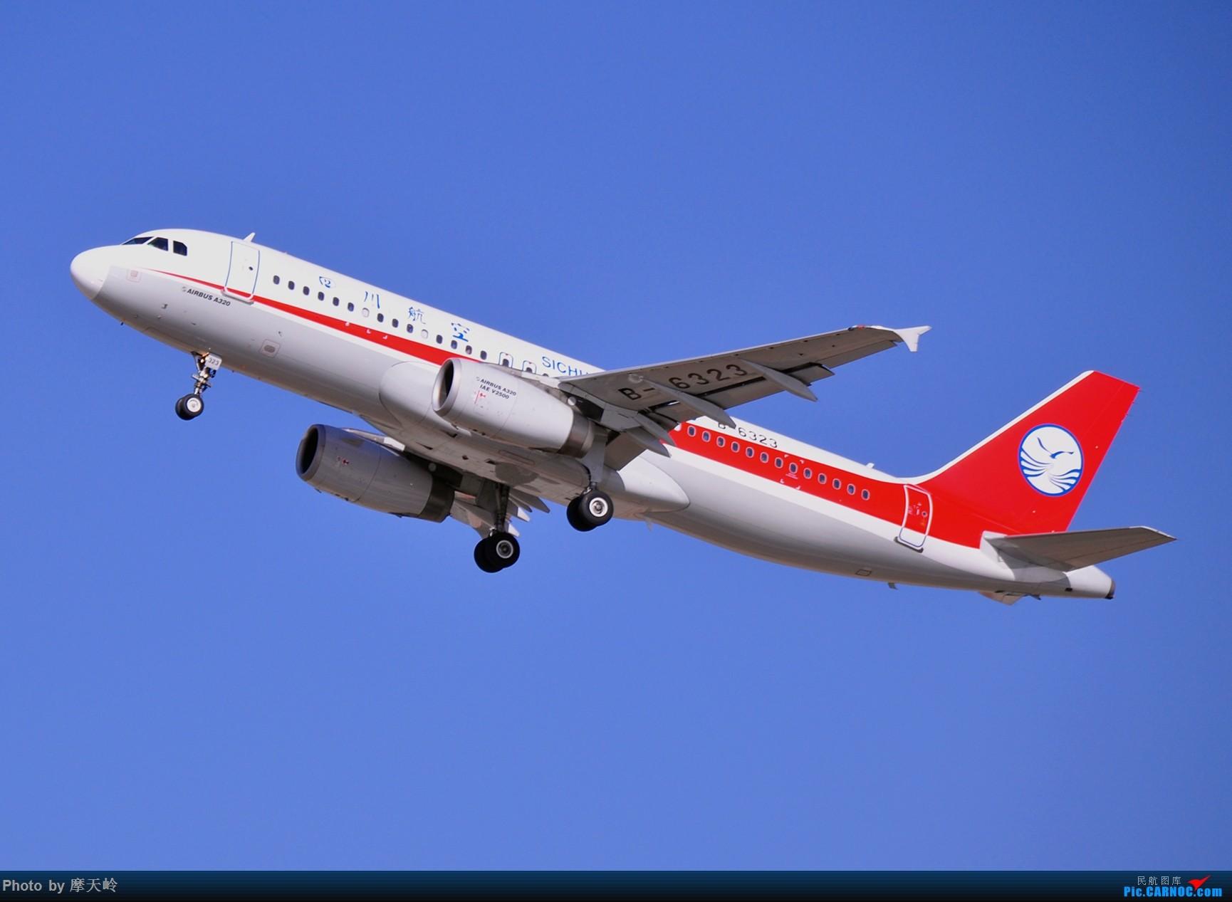 Re:[原创]炒点冷饭,四川航空在昆明长水。 AIRBUS A320-200 B-6323 中国昆明长水国际机场