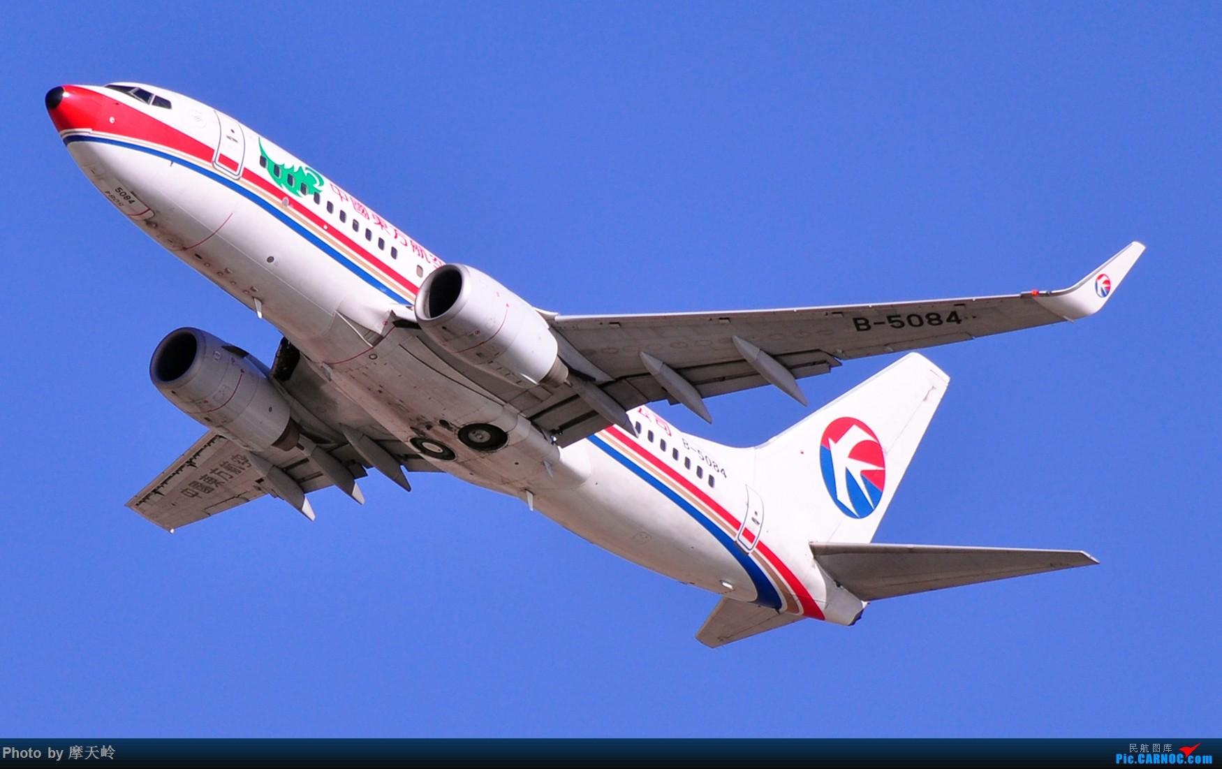 Re:[原创]炒点冷饭,长水杂图! BOEING 737-700 B-5084 中国昆明长水国际机场