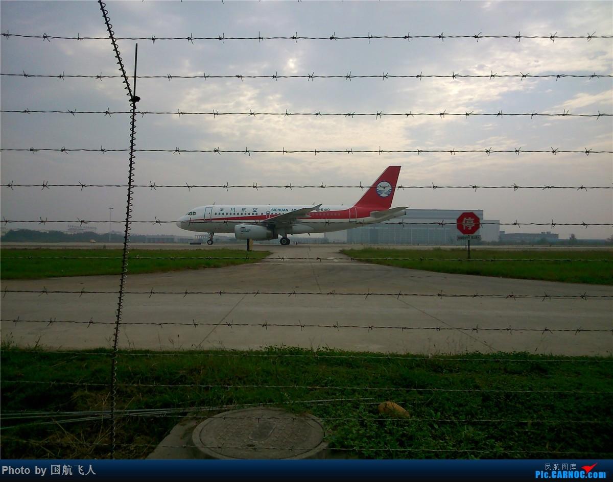 Re:[原创]10月7日CTU拍机[有南航A380】手机拍摄 AIRBUS A319-100 B-6410 中国成都双流国际机场