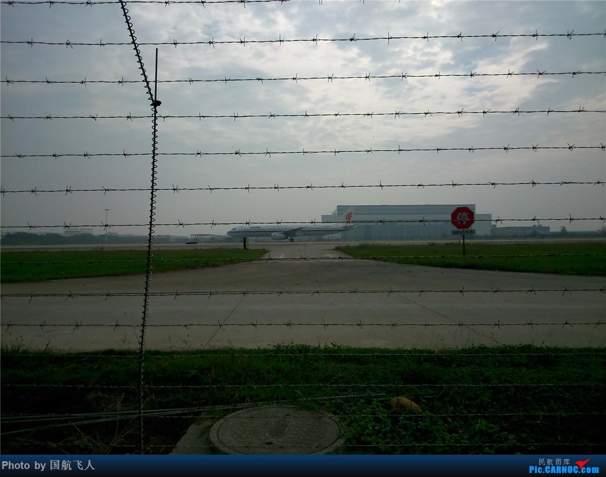Re:[原创]10月7日CTU拍机[有南航A380】手机拍摄 AIRBUS A321-200  中国成都双流国际机场