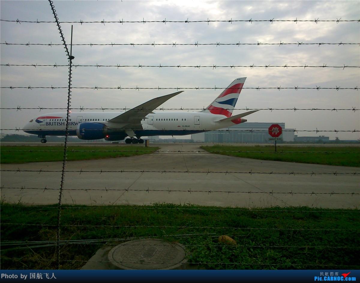 Re:[原创]10月7日CTU拍机[有南航A380】手机拍摄 BOEING 787-8 G-ZBJC 中国成都双流国际机场