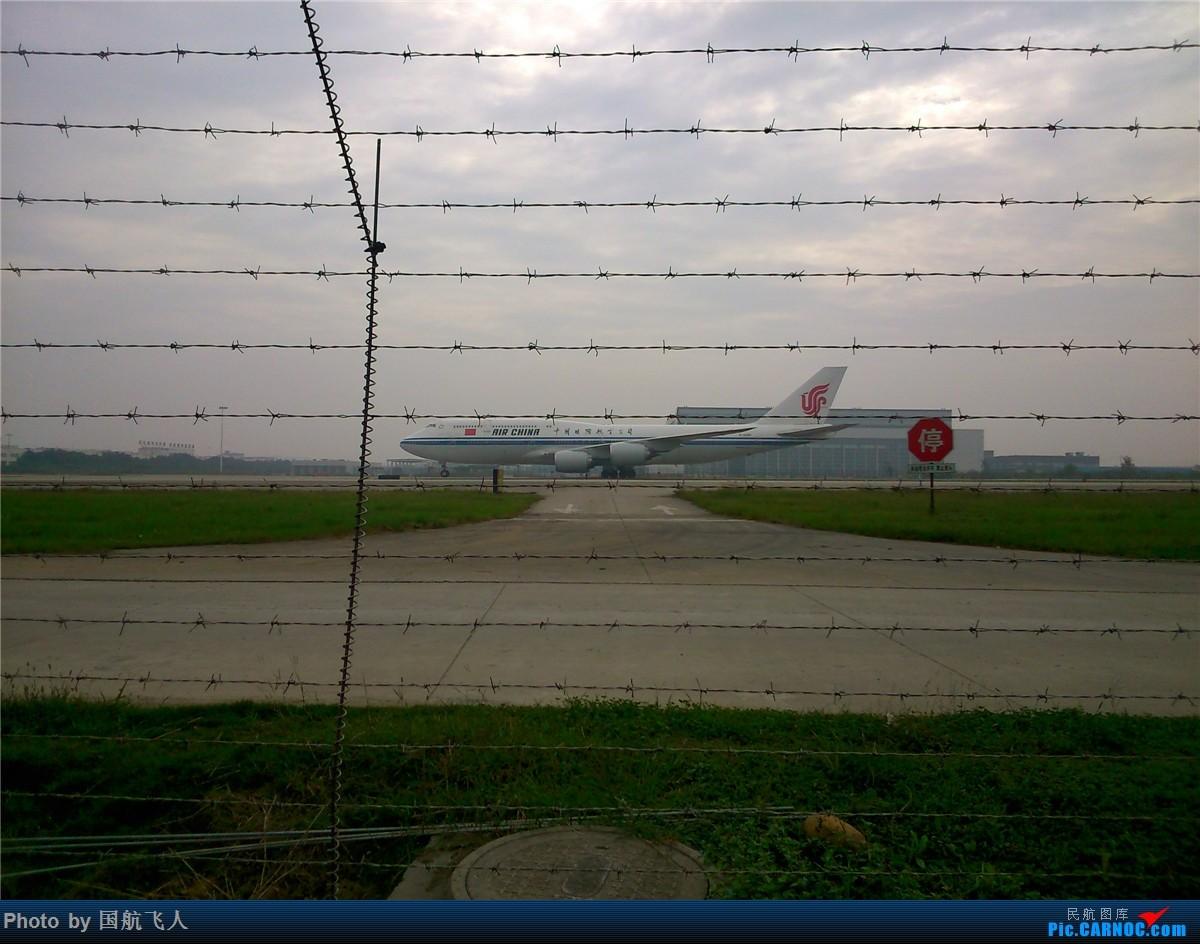 Re:[原创]10月7日CTU拍机[有南航A380】手机拍摄 BOEING 747-8I B-2485 中国成都双流国际机场