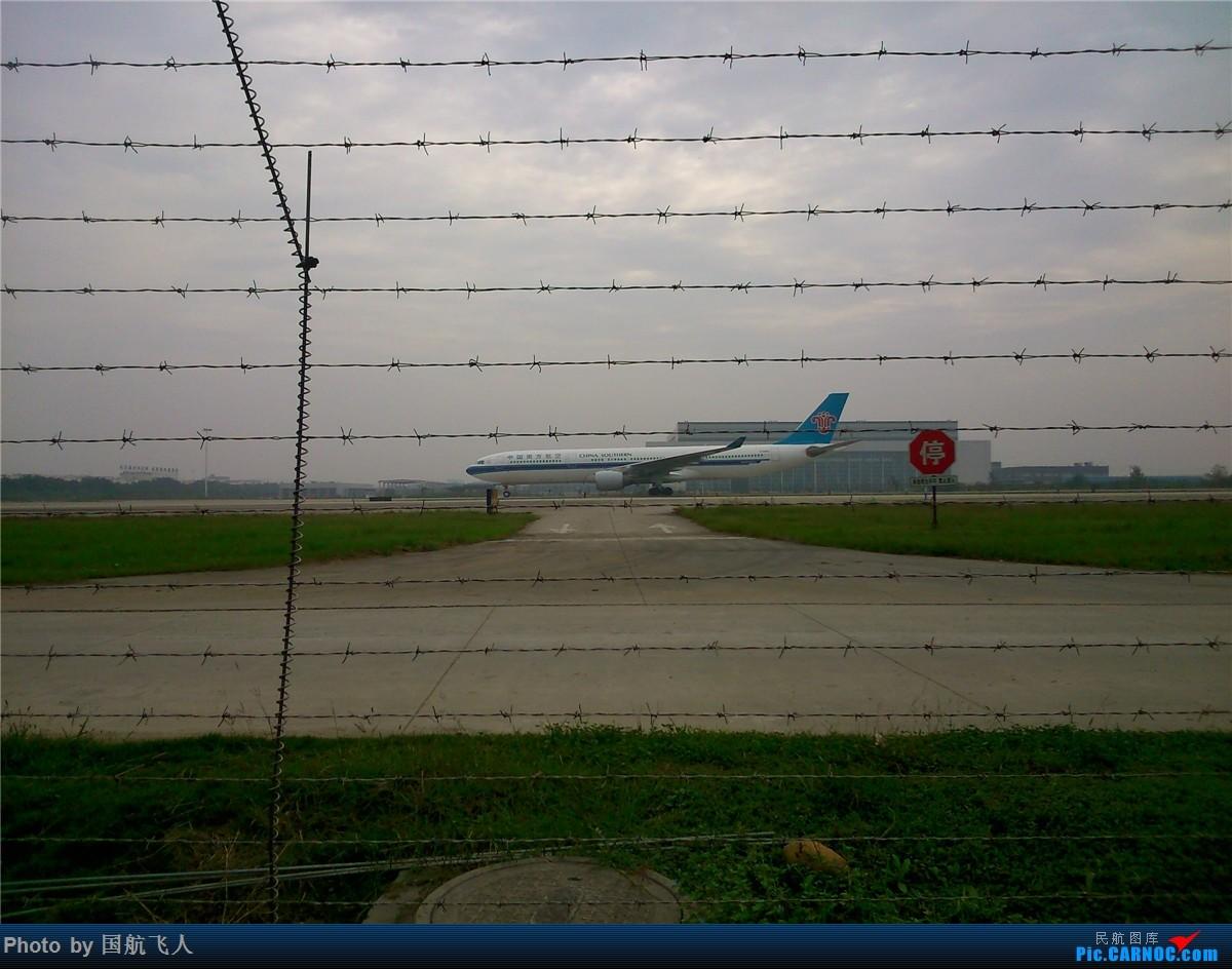 Re:[原创]10月7日CTU拍机[有南航A380】手机拍摄 AIRBUS A330-300 B-5959 中国成都双流国际机场