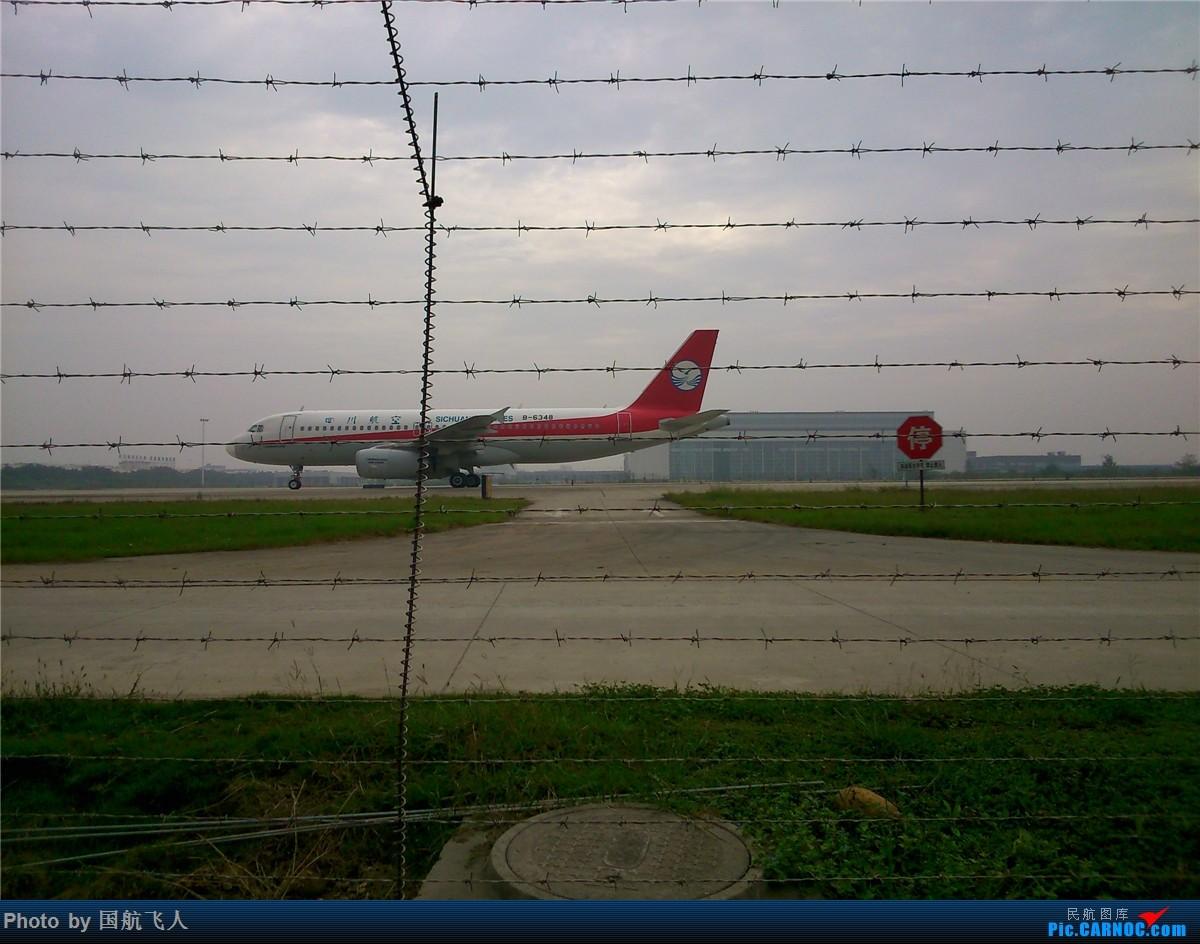 Re:[原创]10月7日CTU拍机[有南航A380】手机拍摄 AIRBUS A320-200 B-6348 中国成都双流国际机场