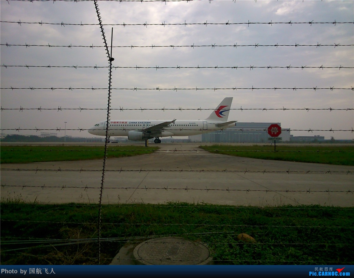 Re:[原创]10月7日CTU拍机[有南航A380】手机拍摄 AIRBUS A320-200 B-2375 中国成都双流国际机场
