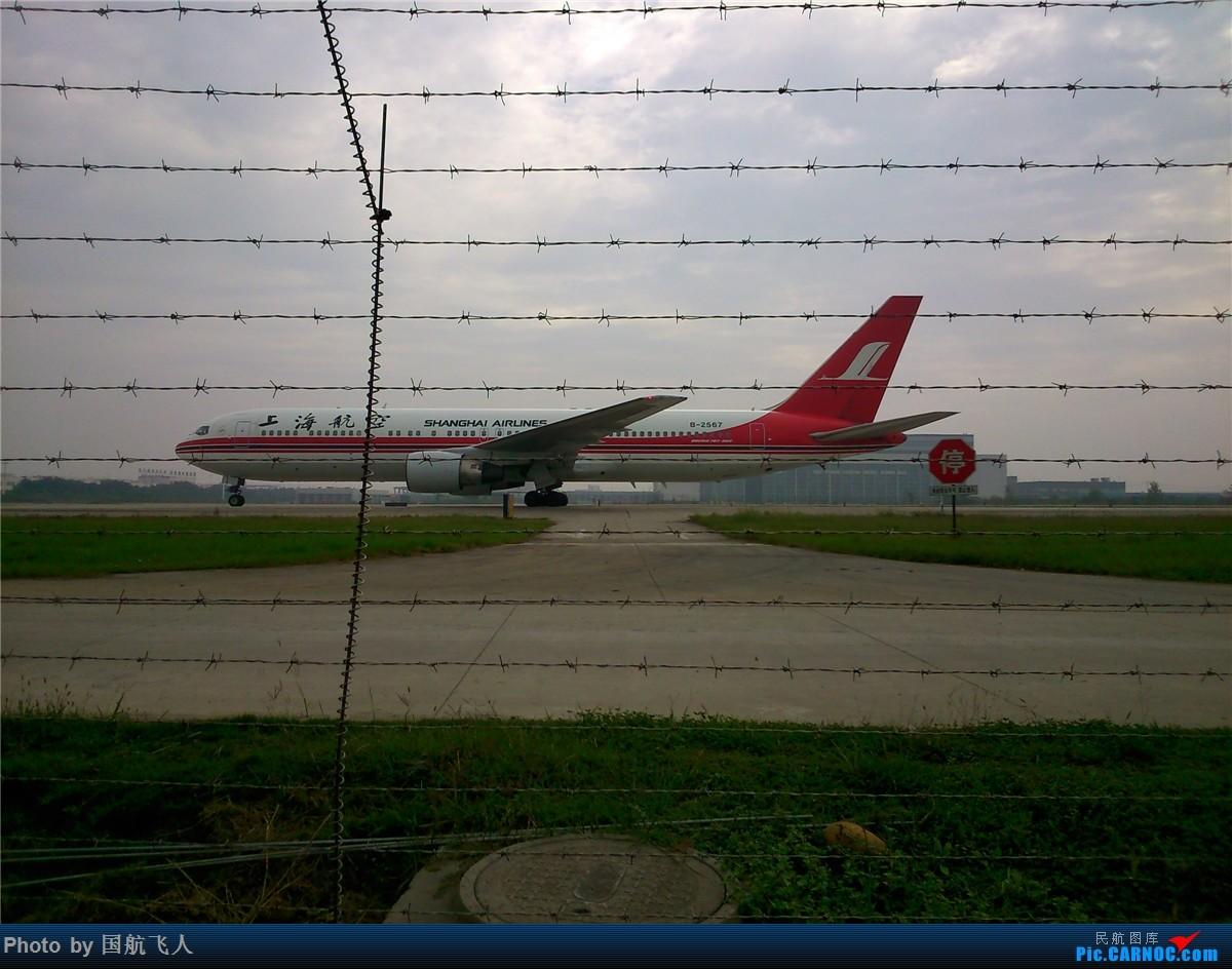 Re:[原创]10月7日CTU拍机[有南航A380】手机拍摄 BOEING 767-300 B-2567 中国成都双流国际机场
