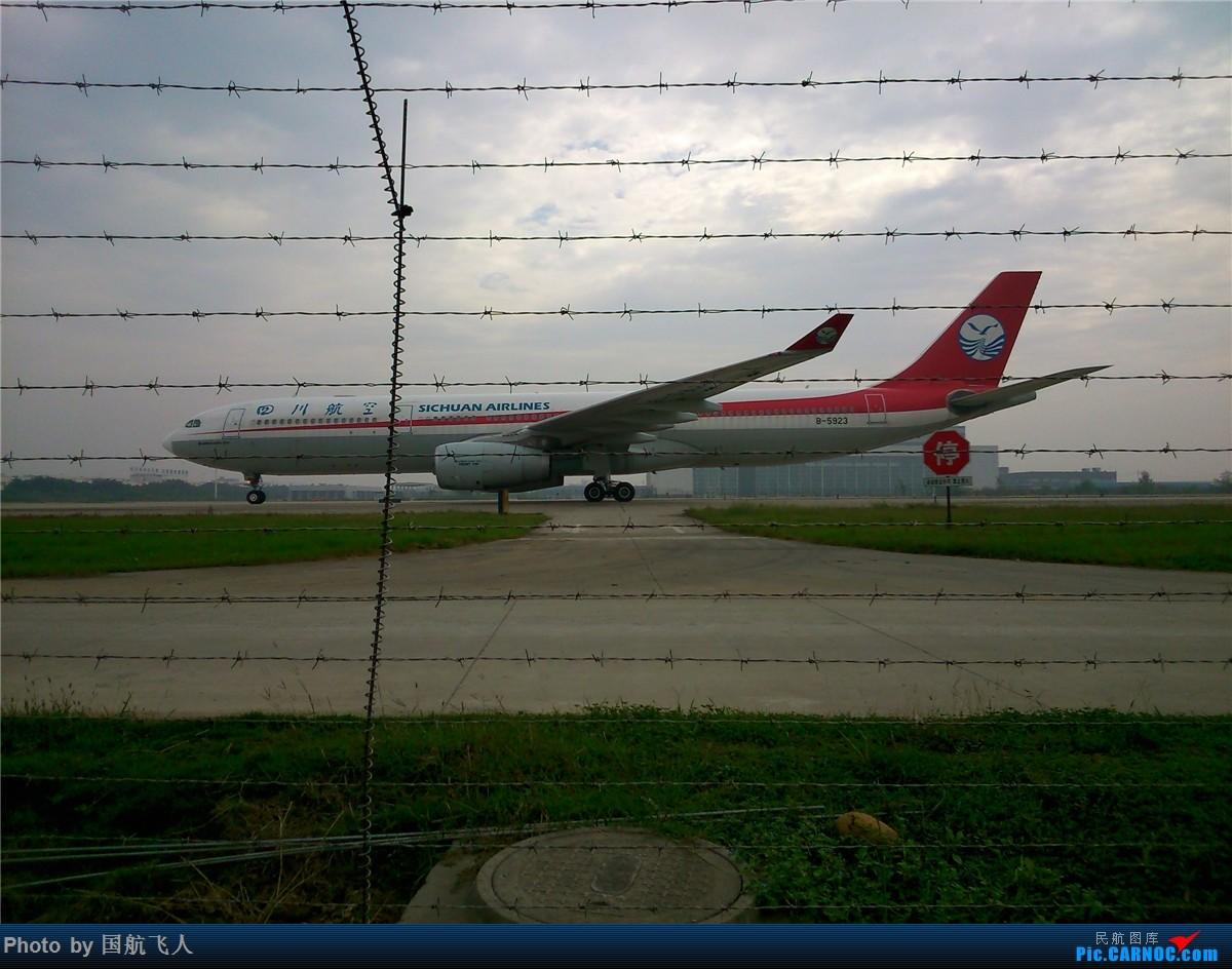 Re:[原创]10月7日CTU拍机[有南航A380】手机拍摄 AIRBUS A330-300 B-5923 中国成都双流国际机场