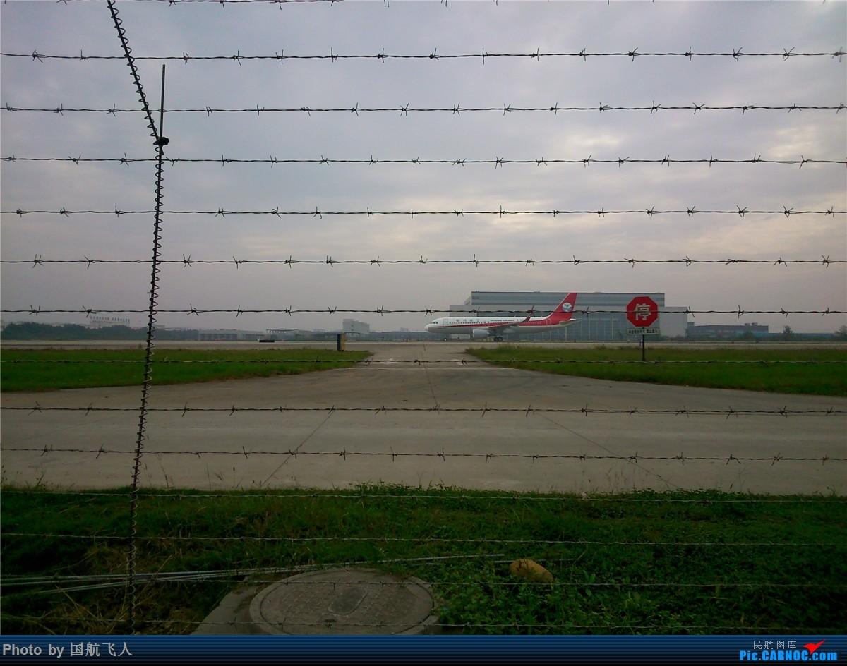 Re:[原创]10月7日CTU拍机[有南航A380】手机拍摄 AIRBUS A320-200 B-8323 中国成都双流国际机场