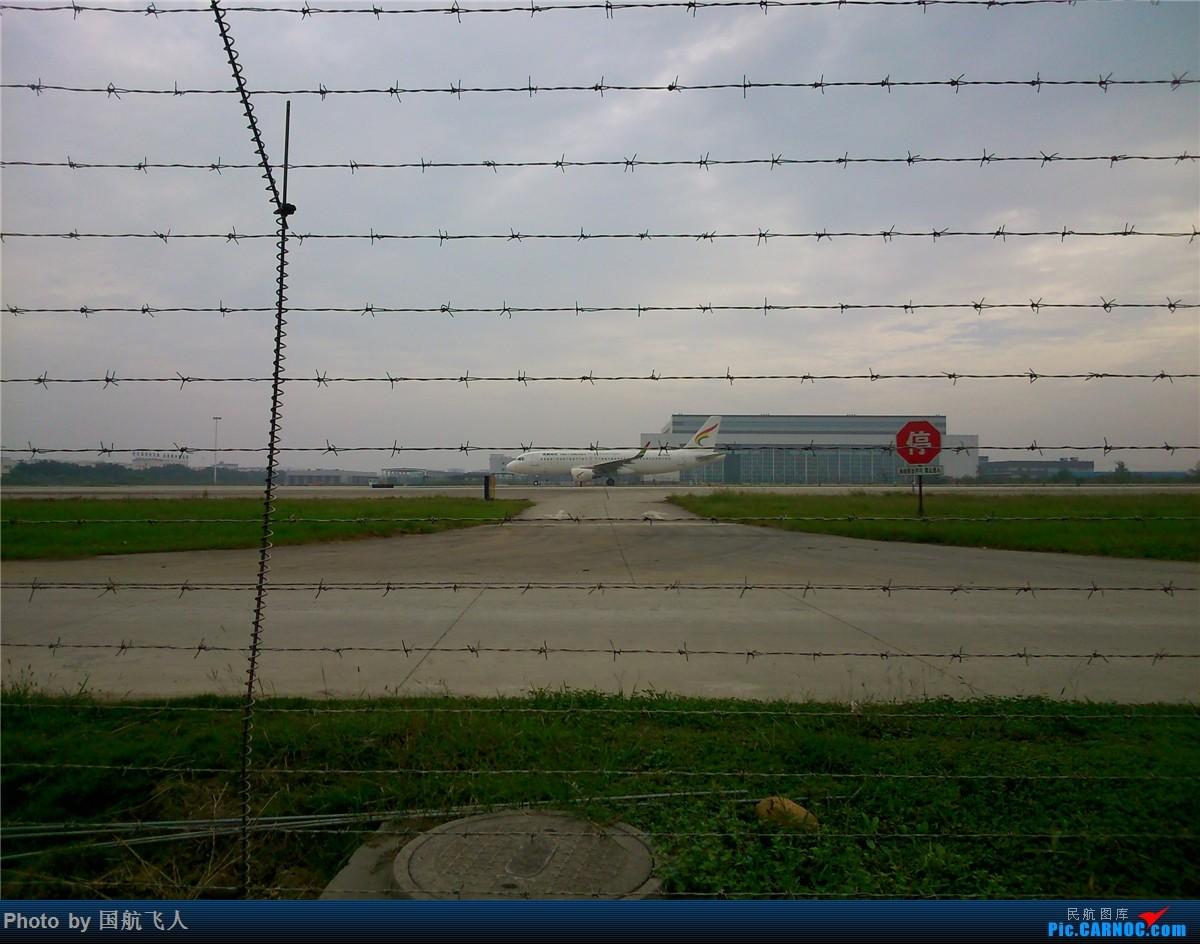 Re:[原创]10月7日CTU拍机[有南航A380】手机拍摄 AIRBUS A320-200 B-1682 中国成都双流国际机场