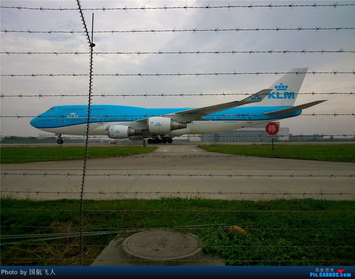 Re:[原创]10月7日CTU拍机[有南航A380】手机拍摄 BOEING 747-400 PH-BFV 中国成都双流国际机场