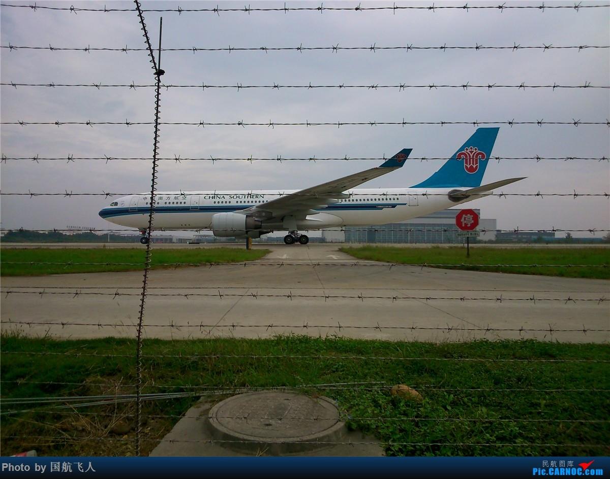 Re:[原创]10月7日CTU拍机[有南航A380】手机拍摄 AIRBUS A330-200  中国成都双流国际机场