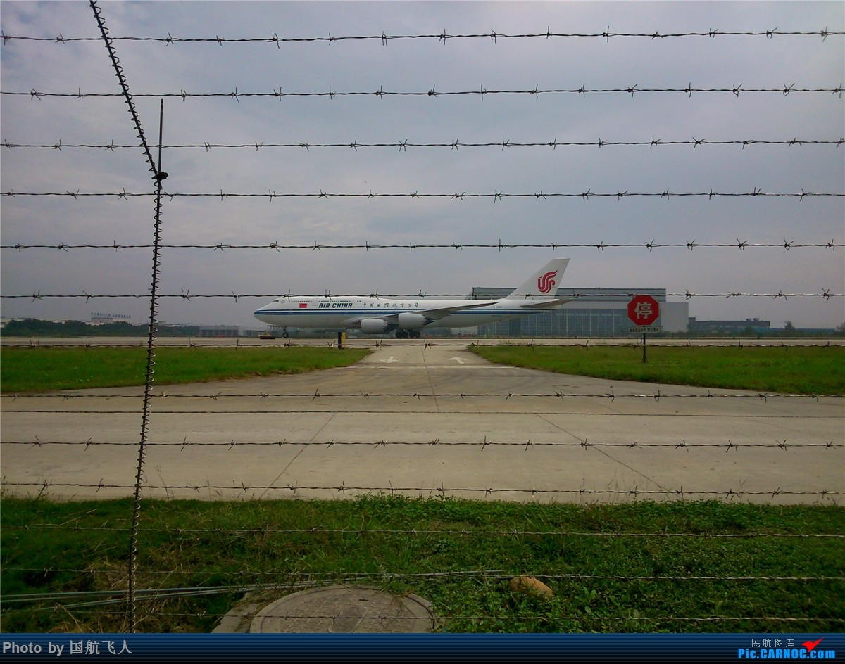Re:[原创]10月7日CTU拍机[有南航A380】手机拍摄 BOEING 747-8I B-2486 中国成都双流国际机场