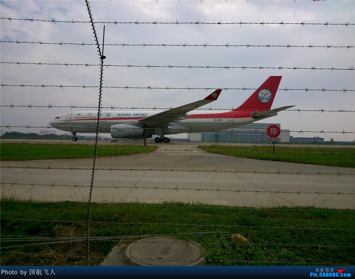 Re:[原创]10月7日CTU拍机[有南航A380】手机拍摄 AIRBUS A330-200 B-6517 中国成都双流国际机场