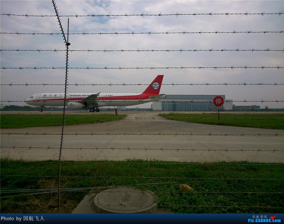 Re:[原创]10月7日CTU拍机[有南航A380】手机拍摄 AIRBUS A321-200 B-6387 中国成都双流国际机场