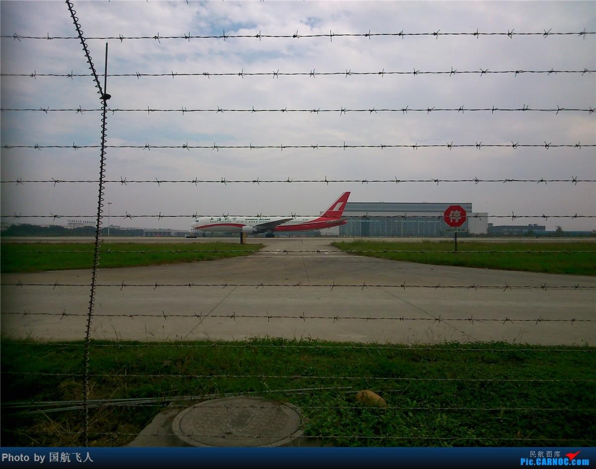 Re:[原创]10月7日CTU拍机[有南航A380】手机拍摄 BOEING 767-300 B-2563 中国成都双流国际机场