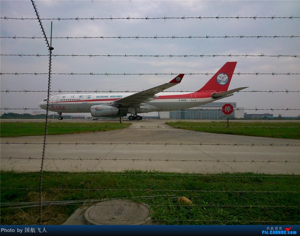 Re:[原创]10月7日CTU拍机[有南航A380】手机拍摄 AIRBUS A330-200 B-6535 中国成都双流国际机场