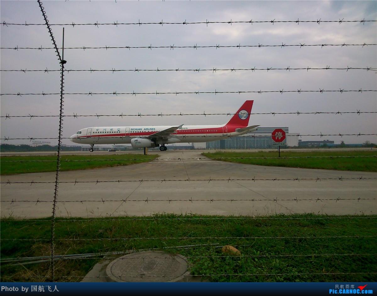 Re:[原创]10月7日CTU拍机[有南航A380】手机拍摄 AIRBUS A321-200 B-2371 中国成都双流国际机场