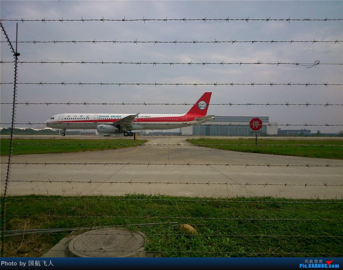 Re:[原创]10月7日CTU拍机[有南航A380】手机拍摄 AIRBUS A321-200 B-9937 中国成都双流国际机场