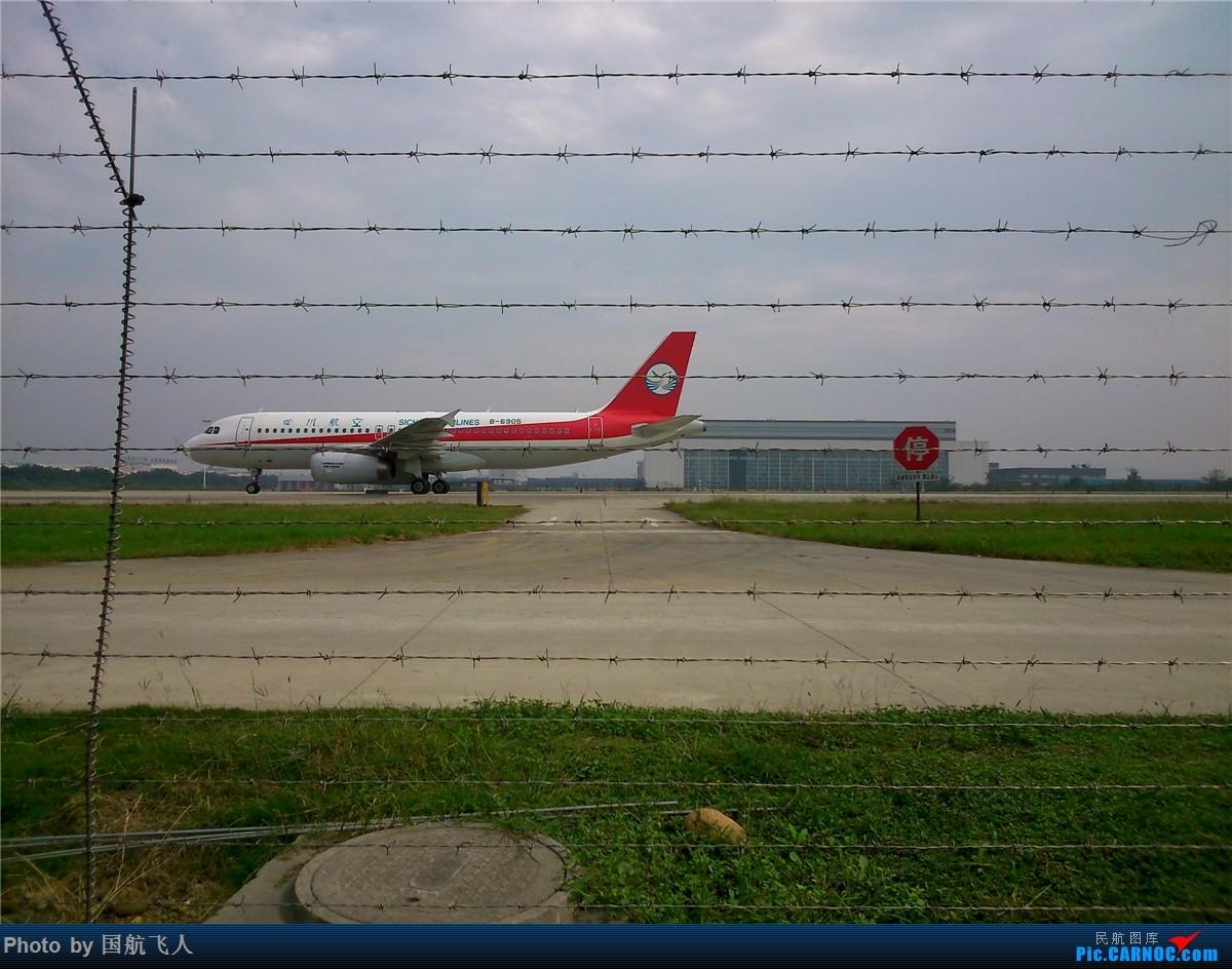 Re:[原创]10月7日CTU拍机[有南航A380】手机拍摄 AIRBUS A320-200 B-6905 中国成都双流国际机场
