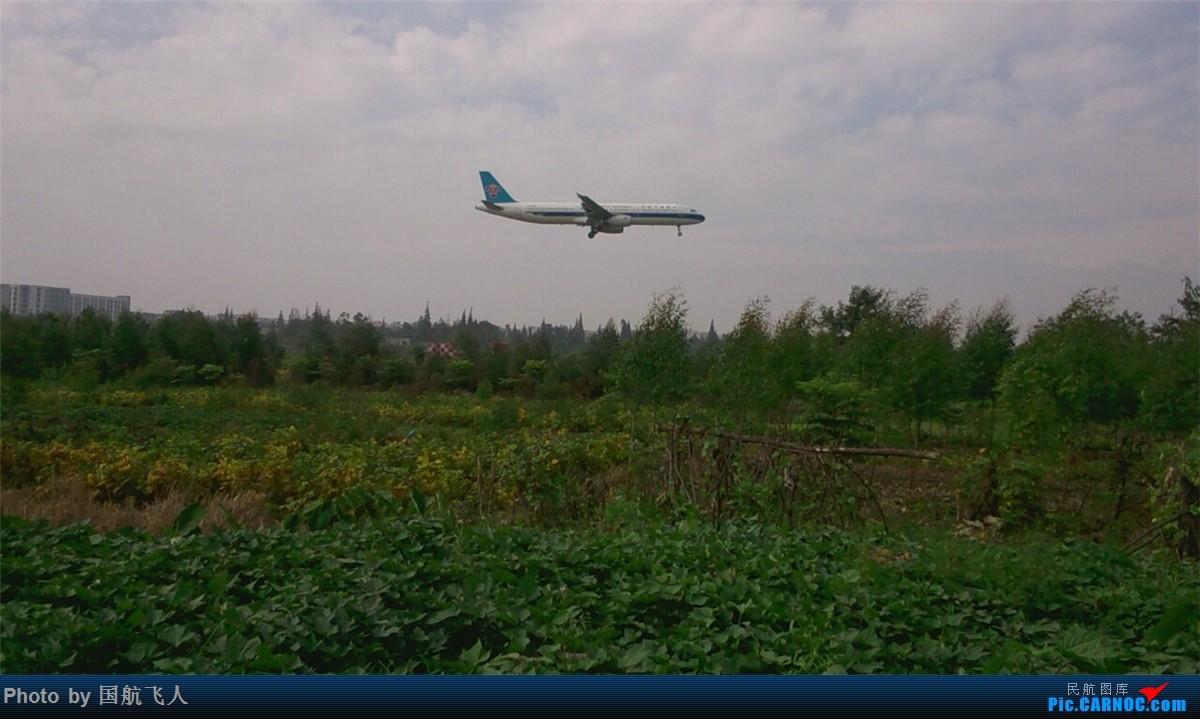 Re:[原创]10月7日CTU拍机[有南航A380】手机拍摄 AIRBUS A321-200  CTU