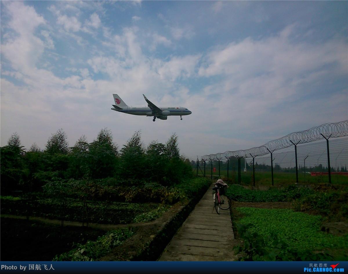 Re:[原创]10月7日CTU拍机[有南航A380】手机拍摄 AIRBUS A320-200 B-1875 中国成都双流国际机场