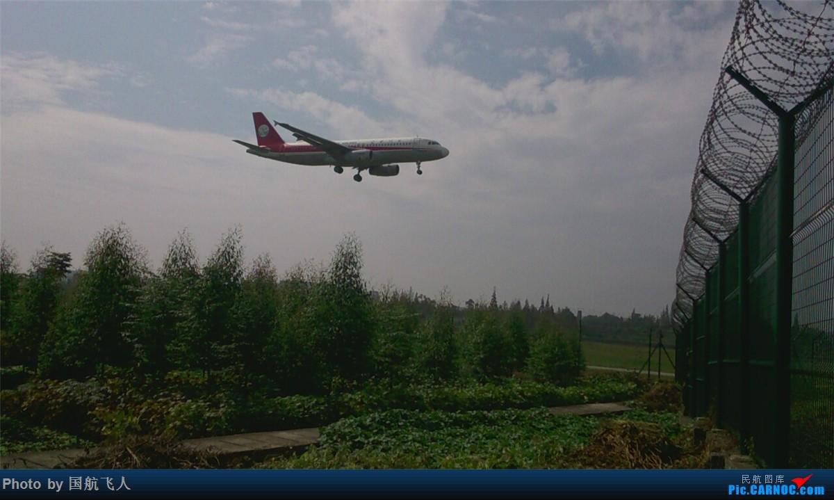 Re:[原创]10月7日CTU拍机[有南航A380】手机拍摄 AIRBUS A320-200  中国成都双流国际机场