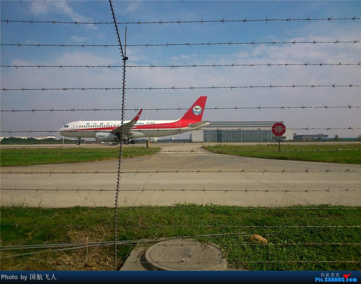 Re:[原创]10月7日CTU拍机[有南航A380】手机拍摄 AIRBUS A320-200 B-1820 中国成都双流国际机场
