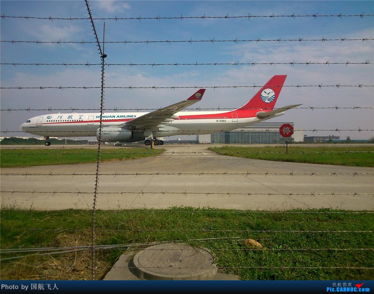 Re:[原创]10月7日CTU拍机[有南航A380】手机拍摄 AIRBUS A330-300 B-5960 中国成都双流国际机场
