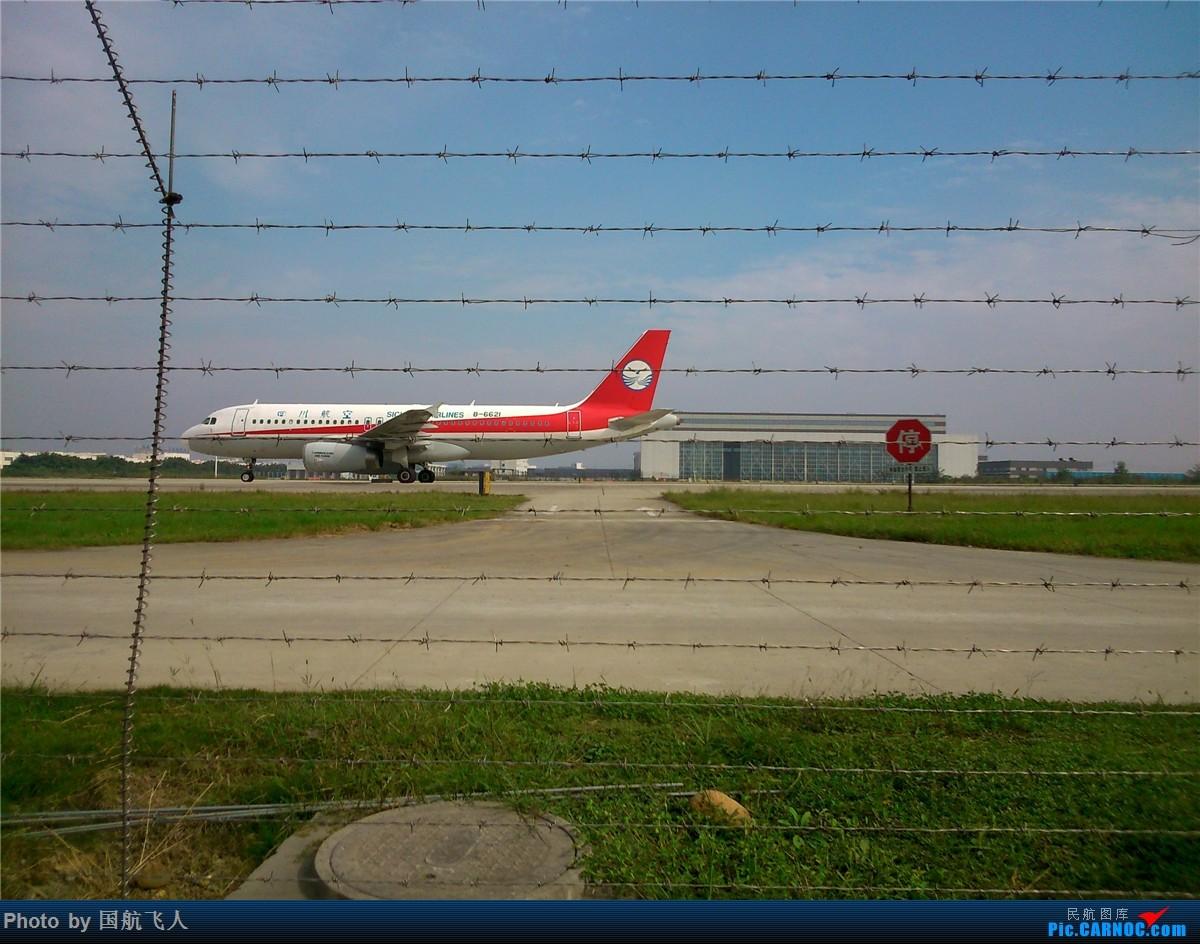 Re:[原创]10月7日CTU拍机[有南航A380】手机拍摄 AIRBUS A320-200 B-6621 中国成都双流国际机场