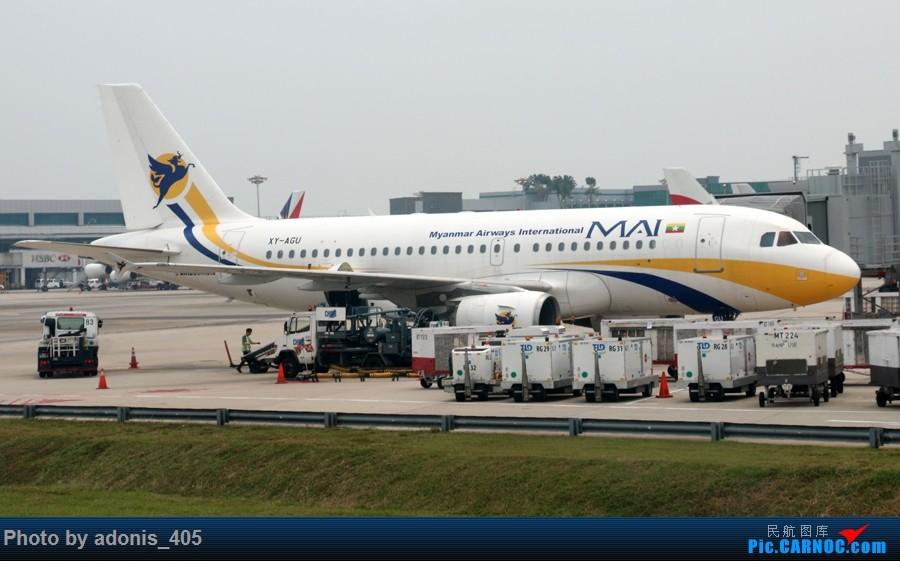 Re:[原创]樟宜机场随拍 A319 XY-AGU 新加坡樟宜机场