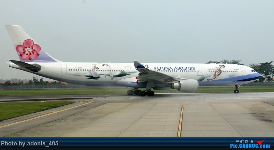 Re:樟宜机场随拍 A330 B-18361 新加坡樟宜机场