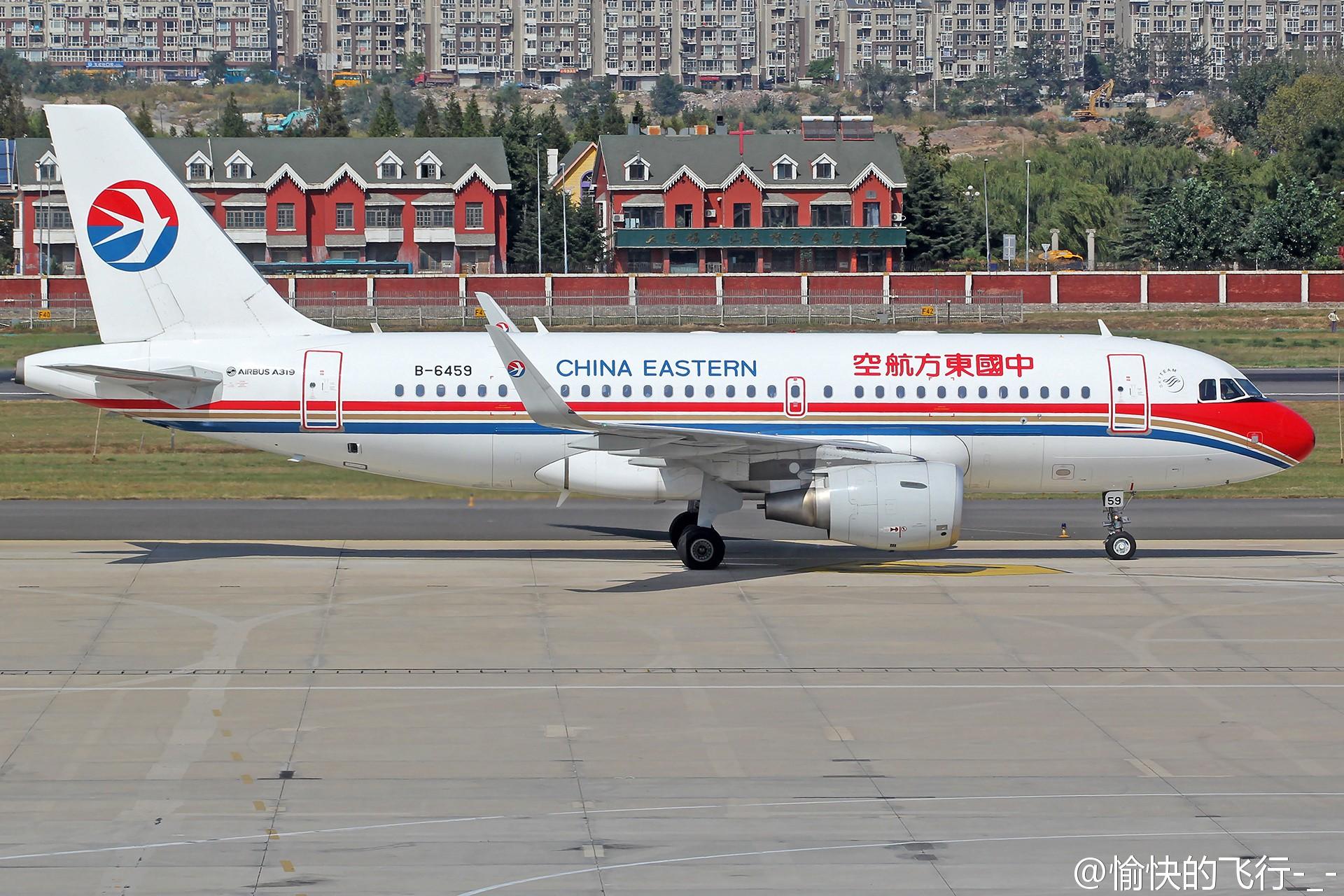 [原创][DLC]。。。日常杂图三张。。。 AIRBUS A319-100 B-6459 中国大连国际机场