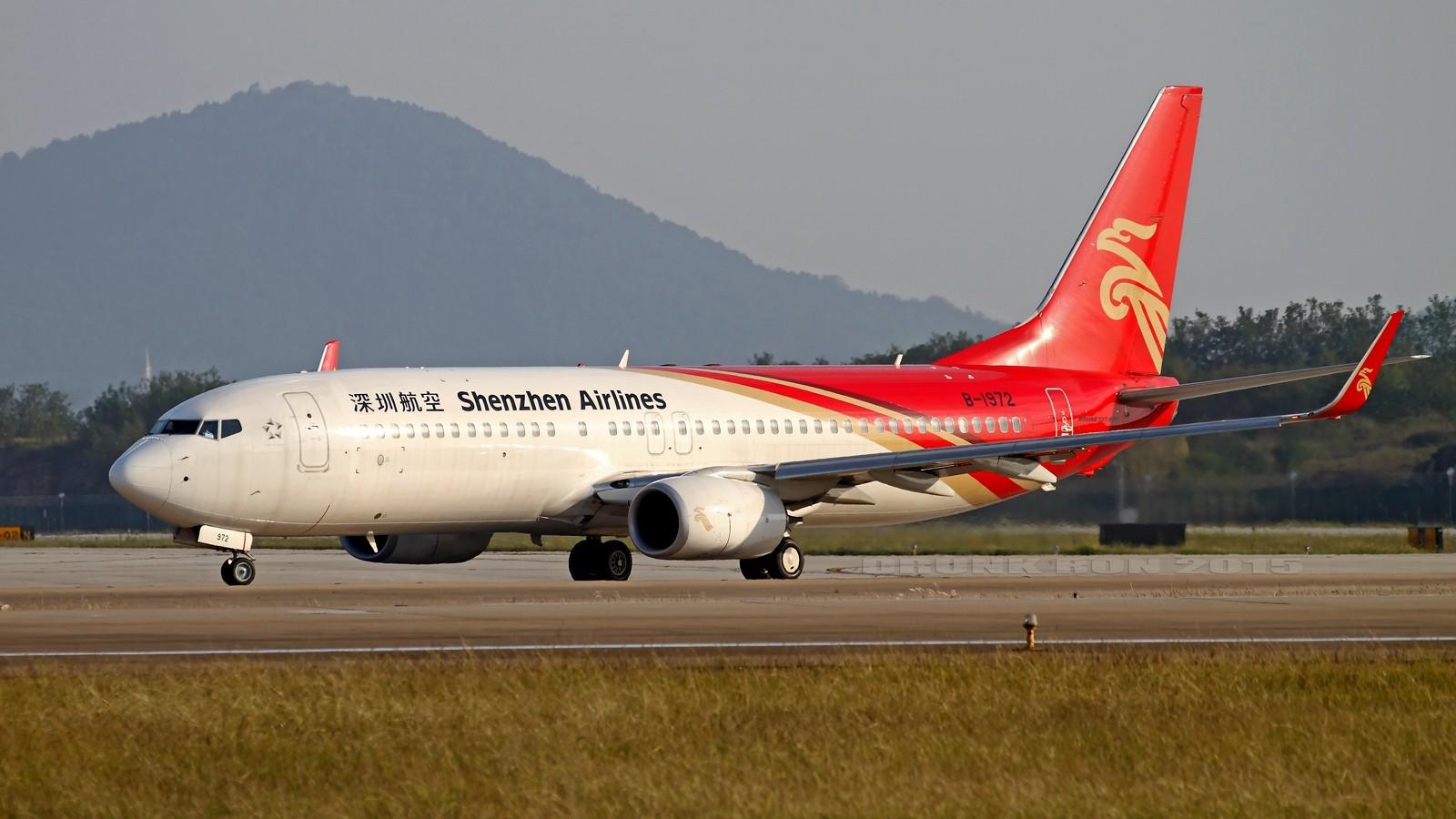 [原创]NKG~好天气的NKG招牌角度 BOEING 737-800 B-1972 中国南京禄口国际机场