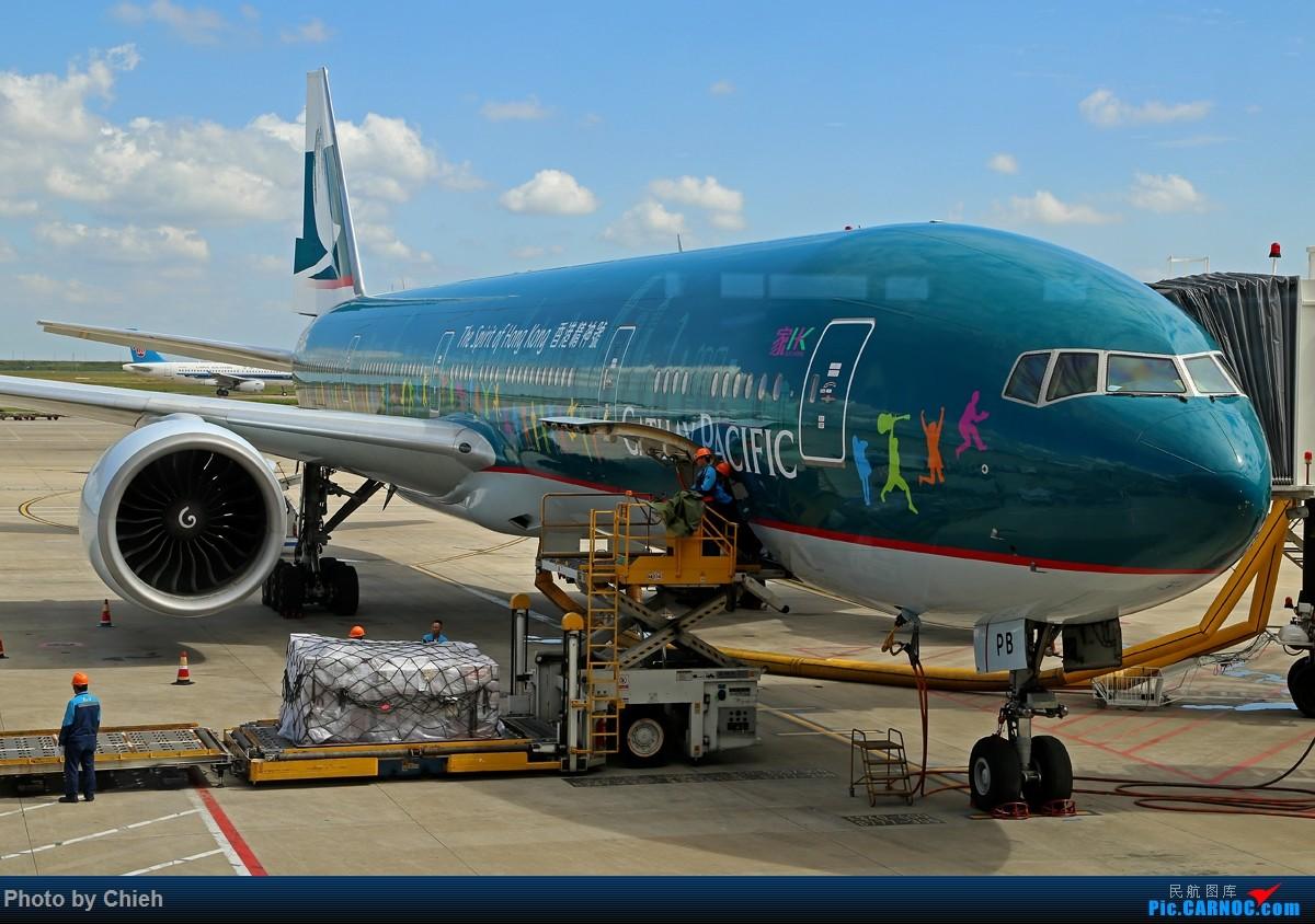 ?k?B\_香港国泰航空有限公司