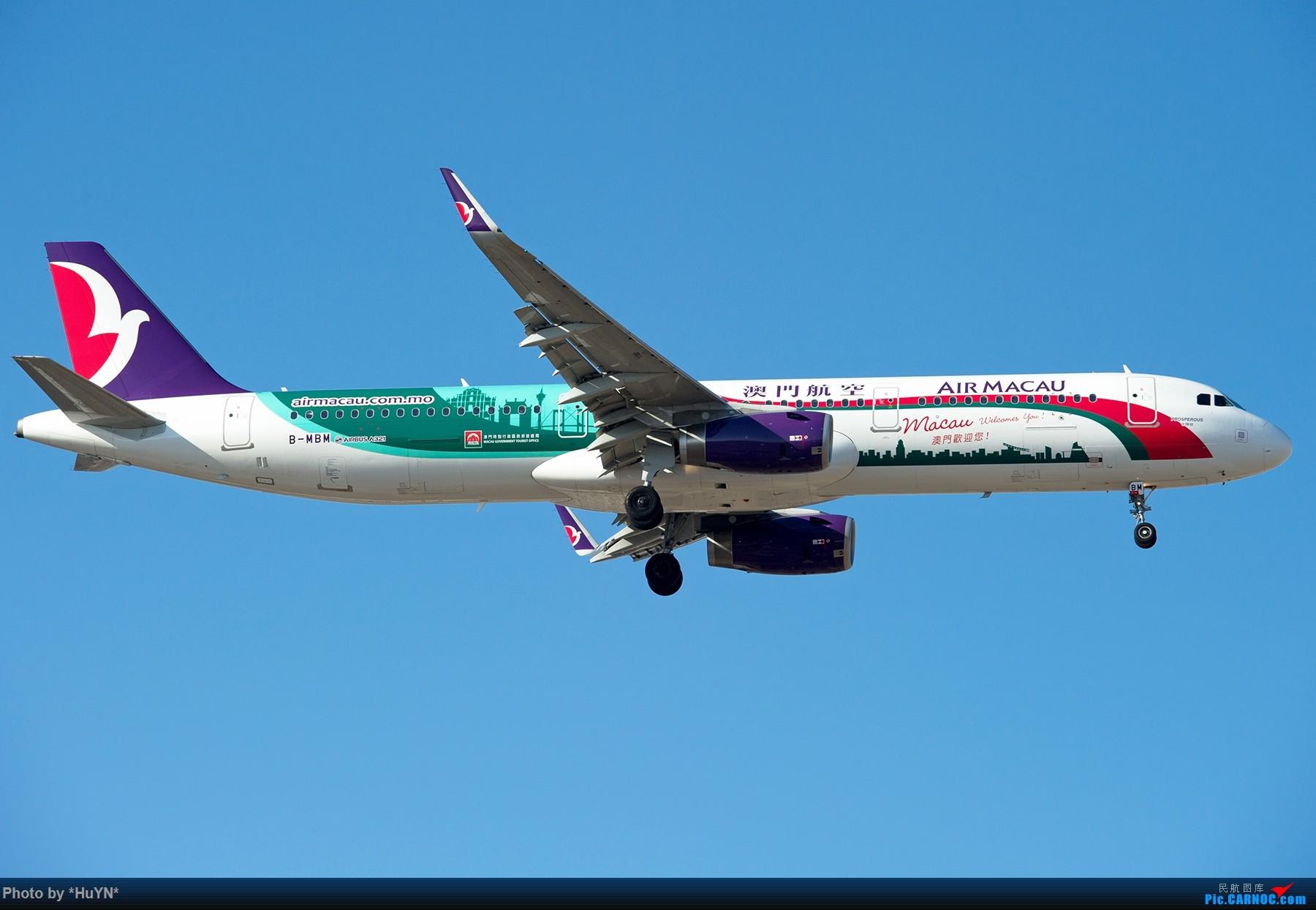 [原创]澳门航空彩绘机 AIRBUS A321-200 B-MBM 中国北京首都国际机场