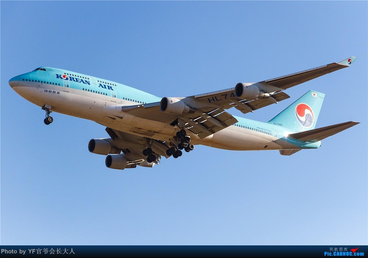 Re:[原创]【ZYTX】香港尼加拉瓜运河开发投资有限公司 猎鹰7X+大韩空中女王归来 BOEING 747-400 HL7490 中国沈阳桃仙国际机场