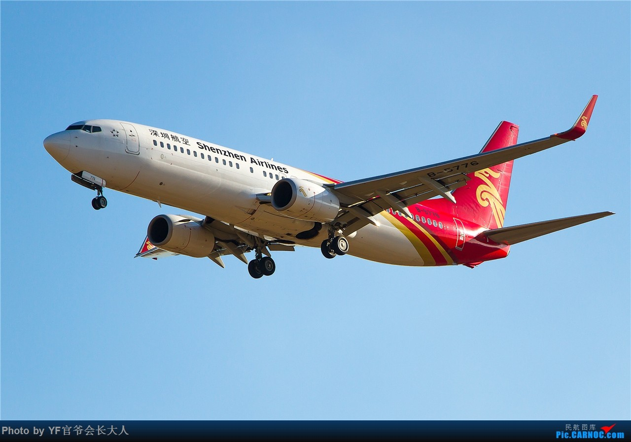 Re:[原创]【ZYTX】香港尼加拉瓜运河开发投资有限公司 猎鹰7X+大韩空中女王归来 BOEING 737-800 B-5776 中国沈阳桃仙国际机场