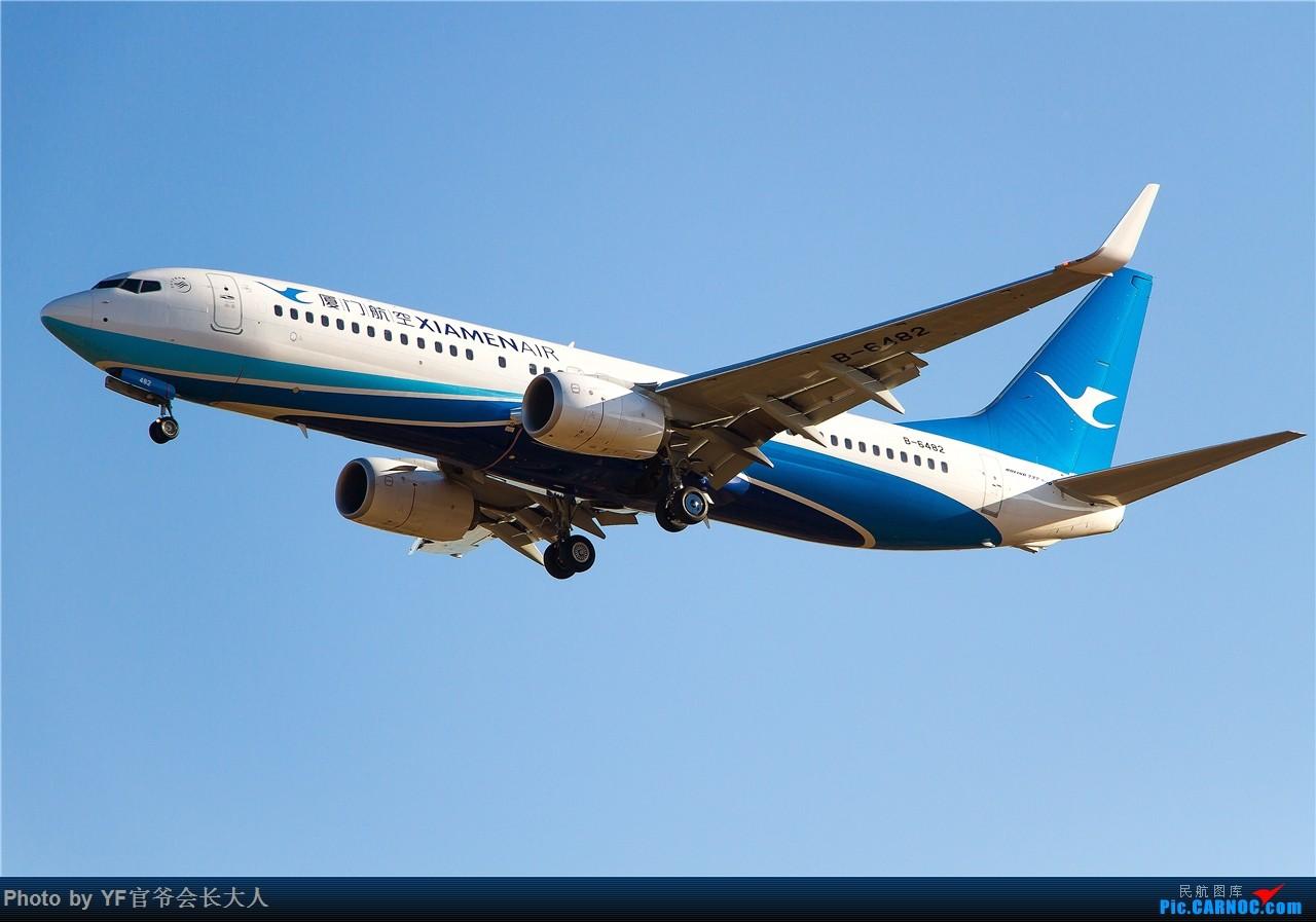 Re:[原创]【ZYTX】香港尼加拉瓜运河开发投资有限公司 猎鹰7X+大韩空中女王归来 BOEING 737-800 B-6482 中国沈阳桃仙国际机场