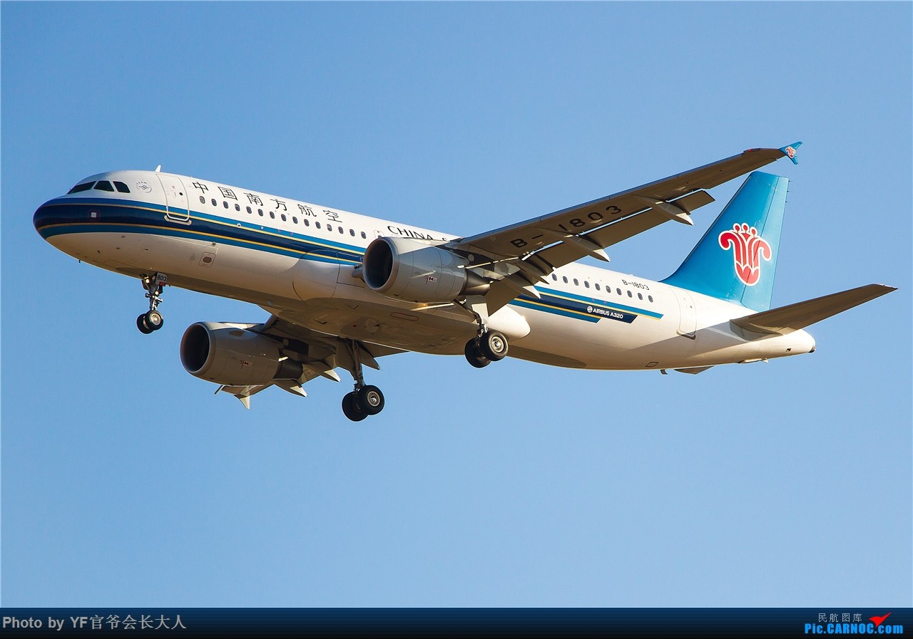 Re:[原创]【ZYTX】香港尼加拉瓜运河开发投资有限公司 猎鹰7X+大韩空中女王归来 AIRBUS A320-200 B-1803 中国沈阳桃仙国际机场