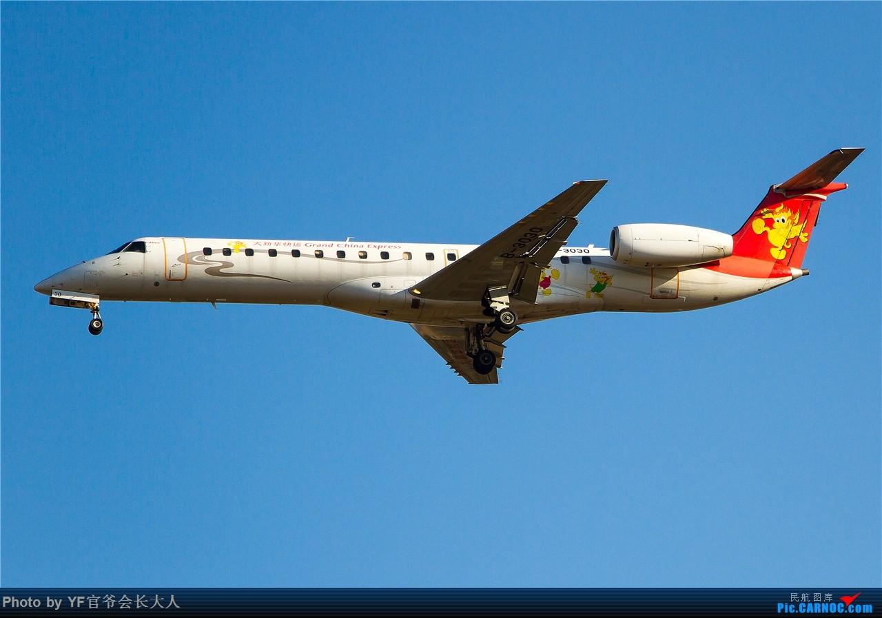 Re:[原创]【ZYTX】香港尼加拉瓜运河开发投资有限公司 猎鹰7X+大韩空中女王归来 EMBRAER ERJ-145 B-3030 中国沈阳桃仙国际机场